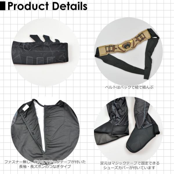 バットマン コスチューム 105-150cm 男の子 ハロウィン 仮装 子供 衣装 コスプレ|paranino|02