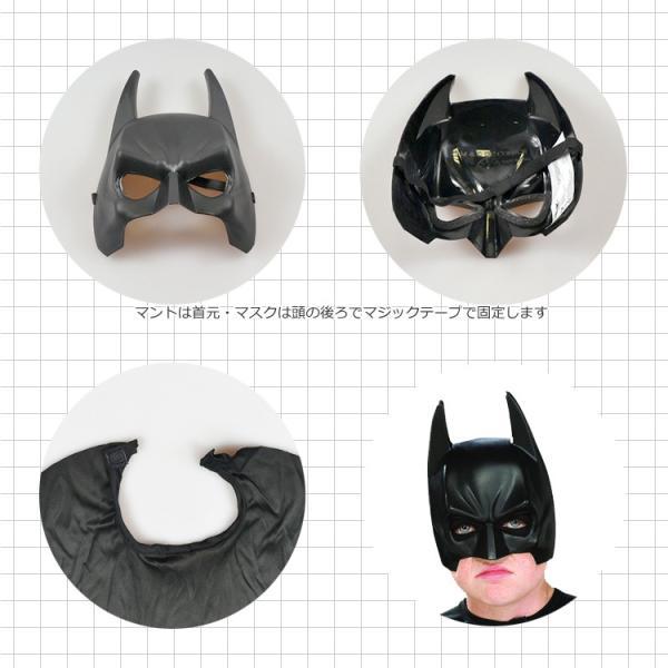バットマン コスチューム 105-150cm 男の子 ハロウィン 仮装 子供 衣装 コスプレ|paranino|03
