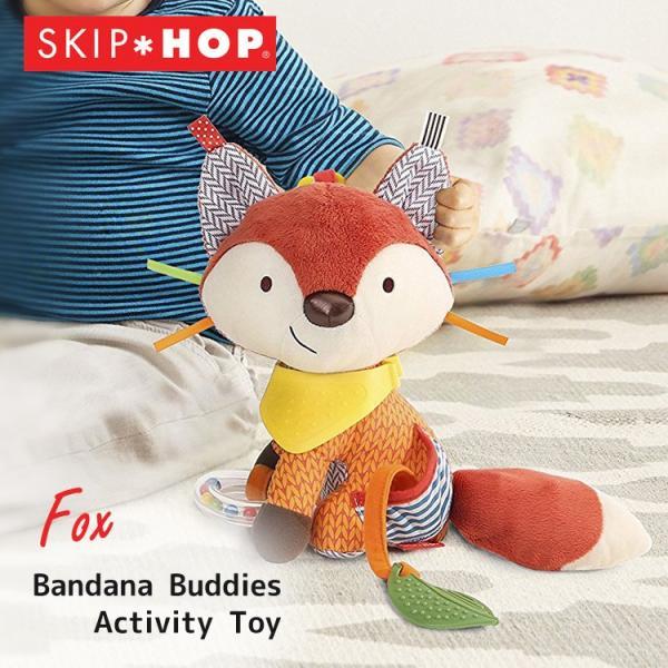 スキップホップ バンダナバディーズ 歯固め ぬいぐるみ おもちゃ skiphop フォックス|paranino