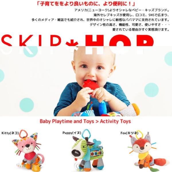 スキップホップ バンダナバディーズ 歯固め ぬいぐるみ おもちゃ skiphop フォックス|paranino|02