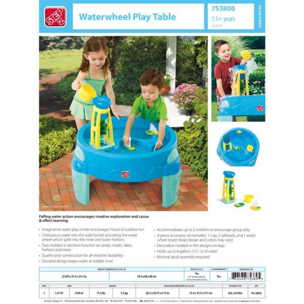 水遊び 遊具 おもちゃ STEP2 ウォーターホイール ウォーターテーブル STEP2 753800 paranino 02