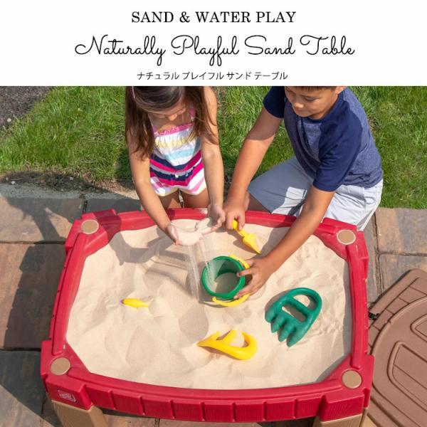 12月20日入荷予約販売/ 砂場 STEP2 サンドテーブル ベランダ 砂あそび 立って遊ぶ /配送区分:大型|paranino|02
