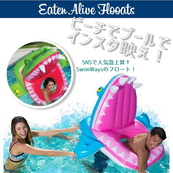 ポイント5倍/ 浮き輪 大人 フロート ワニ 5歳から 子供 大きい浮き輪  背もたれ付き 座れる浮き輪 SwimWays|paranino|02