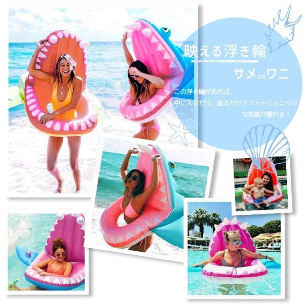 ポイント5倍/ 浮き輪 大人 フロート ワニ 5歳から 子供 大きい浮き輪  背もたれ付き 座れる浮き輪 SwimWays|paranino|03