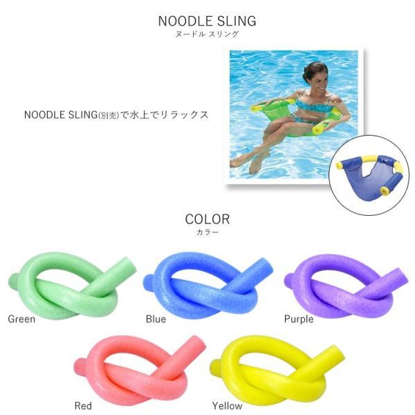 プールヌードル 浮く棒 スイムヌードル プールスティック 水泳 全5色 138cm 子供 大人 SwimWays|paranino|05