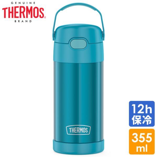 サーモス ステンレス ストロー 水筒 THERMOS ステンレス水筒 350ml ティール|paranino