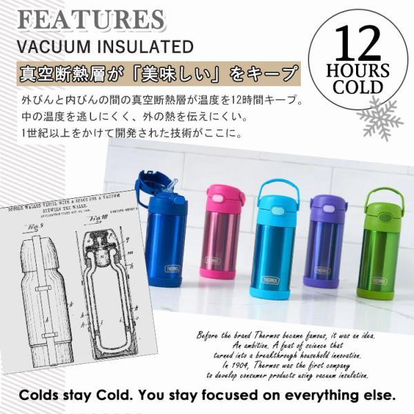 サーモス ステンレス ストロー 水筒 THERMOS ステンレス水筒 350ml ティール|paranino|03