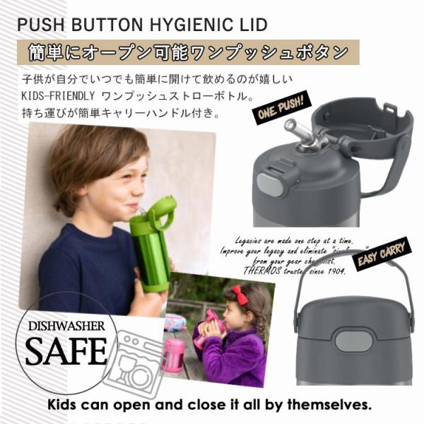 サーモス ステンレス ストロー 水筒 THERMOS ステンレス水筒 350ml ティール|paranino|04