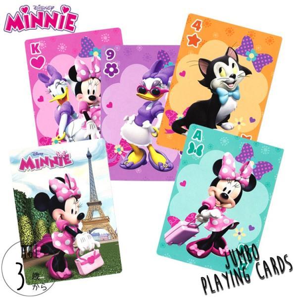 ディズニー ミニーマウス ジャンボサイズ トランプ 大きい カードゲーム 12x8cm disney_y