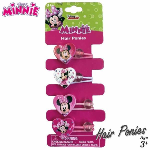 ヘアゴム キッズ ディズニー ミニーマウス 子供 ヘアーアクセサリー 4個セット キャラクター