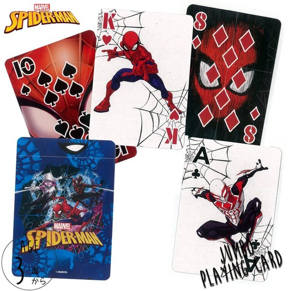 マーベル スパイダーマン ジャンボサイズ トランプ 大きい カードゲーム 12x8cm