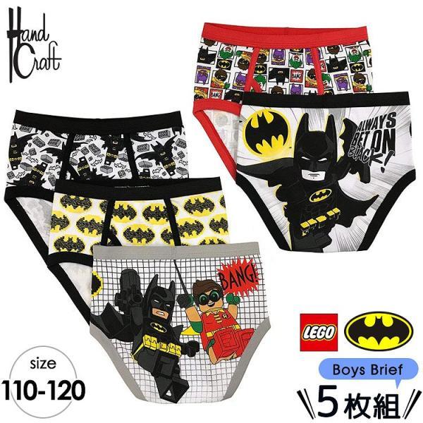 80e95bfa7070e ブリーフ 子供 レゴ バットマン 5枚組み 男児 キッズ 下着 子ども用 パンツ  DM便 ...