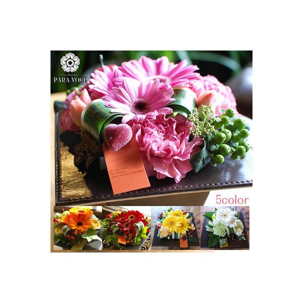 花ギフト専門店 パラボッセ_contrast