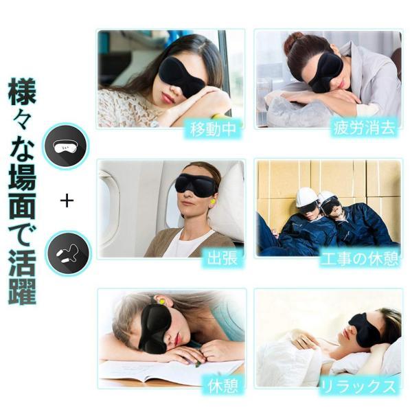 HUYOU ふよう 立体型 アイマスク 収納袋付 ブラック|parcel|09