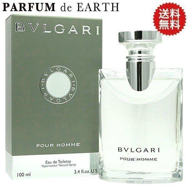 香水フレグランスPARFUM de EARTH_bv004-100n-005