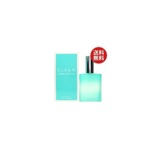 送料無料!!!クリーン ウォームコットン EDP SP 60ml CLEAN レディース 香水 フレグランス|parfumearth