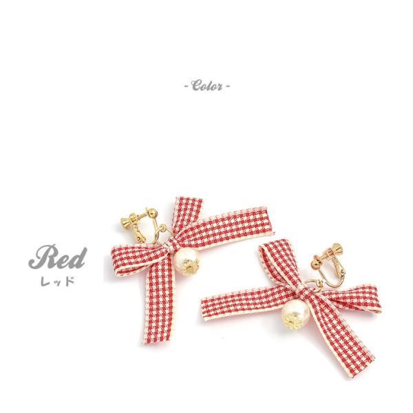 イヤリング リボン ギンガムチェック パール 可愛い ゴールド レッド ピンク パープル ブルー ネイビー j3s|pariskids-net|04