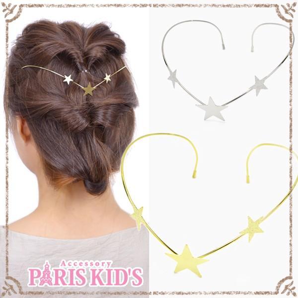 ヘアアクセサリー ■ バックカチューシャ メタル スター プレート ティアラ シンプル 細め パーティ 髪飾り j3s