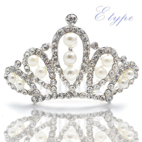 ■ ティアラ 王冠 コーム イベント コスプレ ハロウィン プリンセス お姫様 ヘアアクセサリー ヘアアクセ ヘッドアクセ j3s