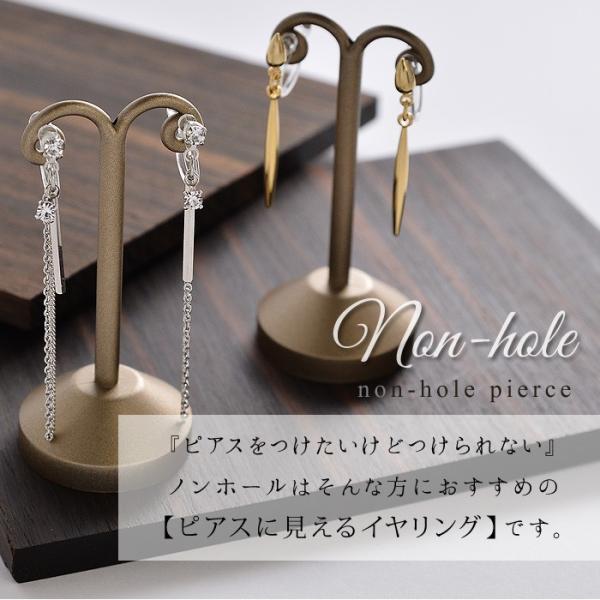 ノンホール イヤリング 日本製 樹脂 ノンホールピアス スティック バー メタル シンプル 可愛い|pariskids-net|02