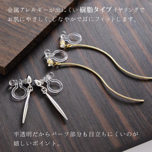 ノンホール イヤリング 日本製 樹脂 ノンホールピアス スティック バー メタル シンプル 可愛い|pariskids-net|03