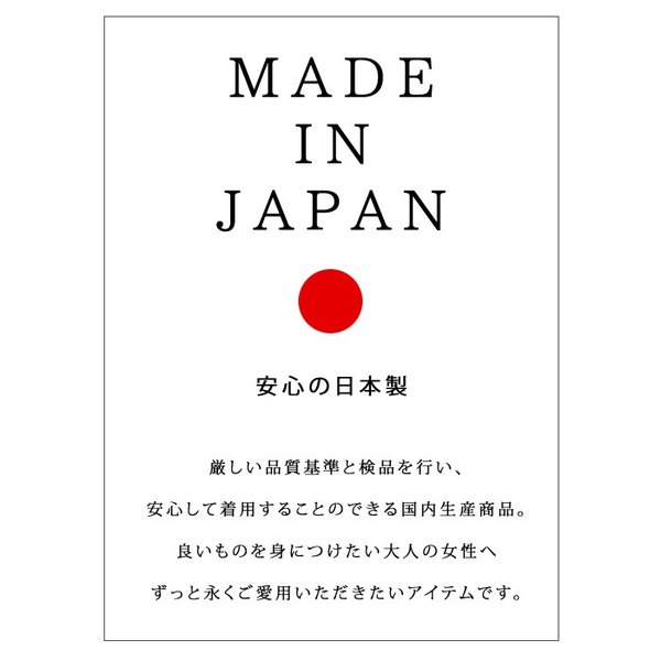 ノンホール イヤリング 日本製 樹脂 ノンホールピアス スティック バー メタル シンプル 可愛い|pariskids-net|04