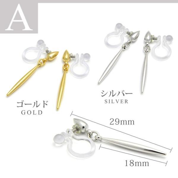 ノンホール イヤリング 日本製 樹脂 ノンホールピアス スティック バー メタル シンプル 可愛い|pariskids-net|05