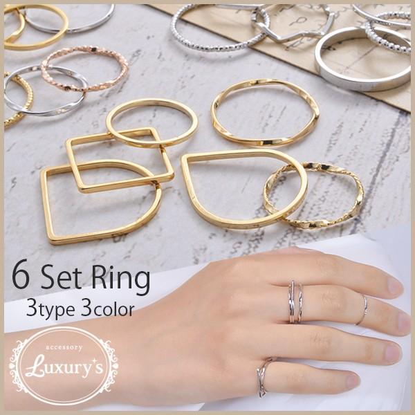 ピンキーリング セットリング 指輪 6本 セット リング 重ね付け ファランジリング シンプル 可愛い j3s