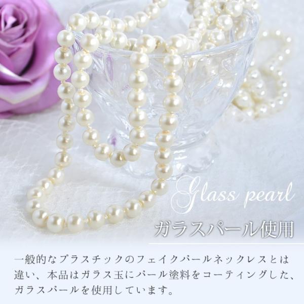 パール ネックレス ロング レディース 8mm グラスパール シンプル 結婚式 2連 入学式 卒業式 卒園式|pariskids-net|02