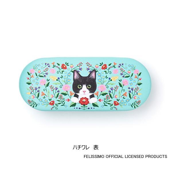 メガネケース かわいい  花と猫 ハチワレ