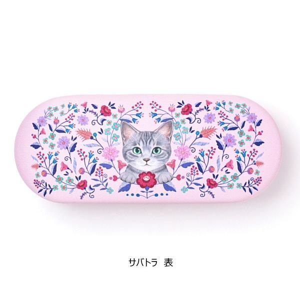 メガネケース かわいい  花と猫 サバトラ