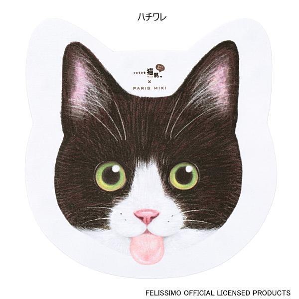 メガネ拭き かわいい 猫 舌ぺろ ハチワレ フェリシモ猫部 コラボ スマホ iPhone