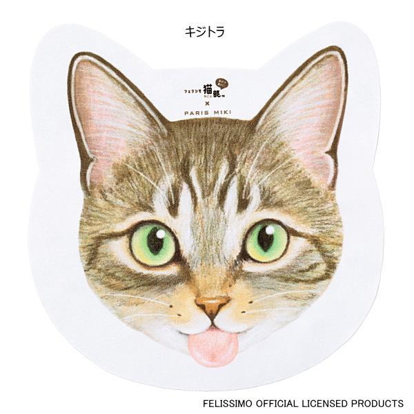 メガネ拭き かわいい 猫 舌ぺろ キジトラ フェリシモ猫部 コラボ スマホ iPhone