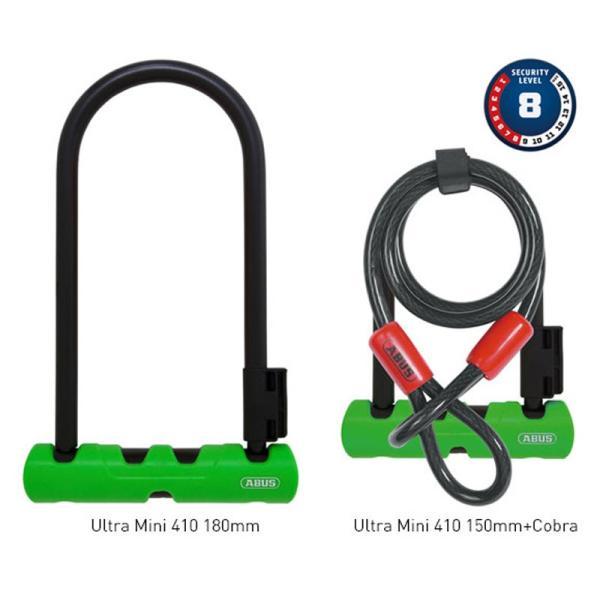 ABUS - Ultra Mini 410SH +Cobra U-Locks (150mm)|parksider|05