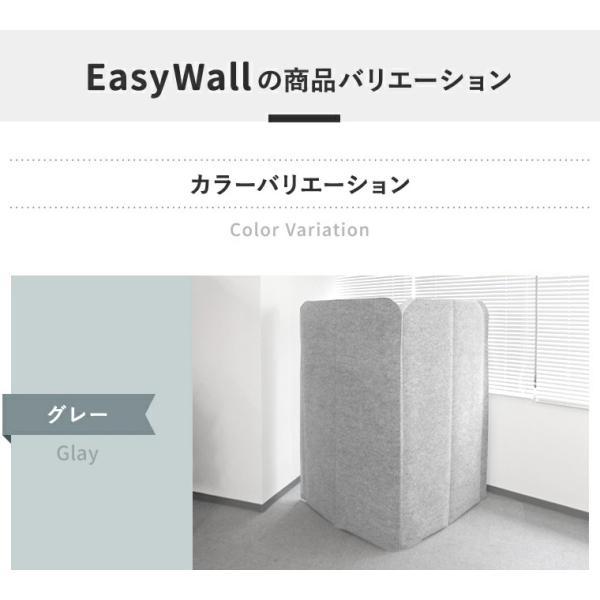 【2枚セット・H1800】組み立て簡単!折りたためる吸音パーテーション EasyWall 900×1800 衝立 仕切り 在宅ワーク テレビ会議 会議室 テレワーク|partition-lab|17