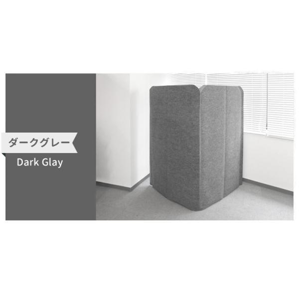 【2枚セット・H1800】組み立て簡単!折りたためる吸音パーテーション EasyWall 900×1800 衝立 仕切り 在宅ワーク テレビ会議 会議室 テレワーク|partition-lab|18