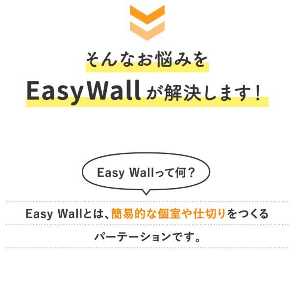 【2枚セット・H1800】組み立て簡単!折りたためる吸音パーテーション EasyWall 900×1800 衝立 仕切り 在宅ワーク テレビ会議 会議室 テレワーク|partition-lab|04