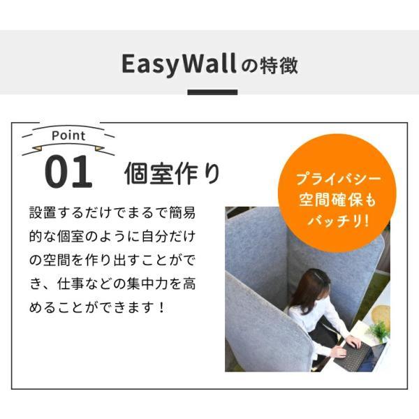 【2枚セット・H1800】組み立て簡単!折りたためる吸音パーテーション EasyWall 900×1800 衝立 仕切り 在宅ワーク テレビ会議 会議室 テレワーク|partition-lab|05