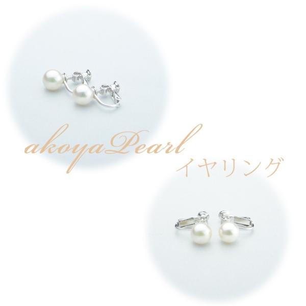 ネックレスレンタル 4日間 真珠 デザイン ネックレスイヤリングセット 001 あこや パール 往復送料無料 partners-rental 05