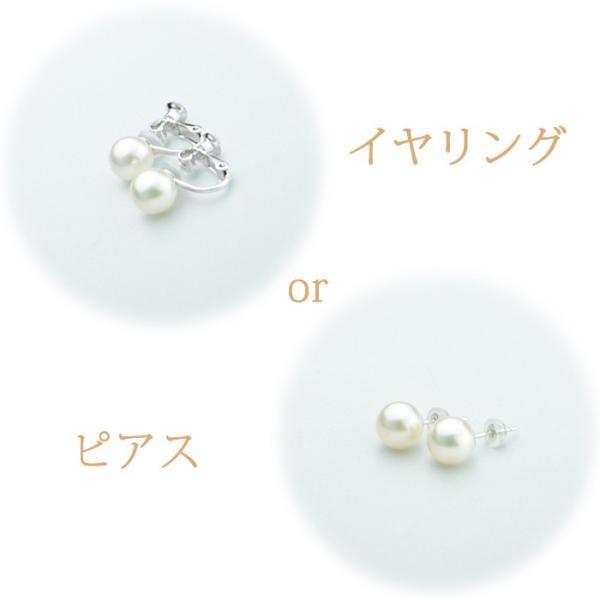 ネックレスレンタル 4日間 真珠 デザイン ネックレスイヤリング ピアスセット 003 あこや パール 往復送料無料|partners-rental|05