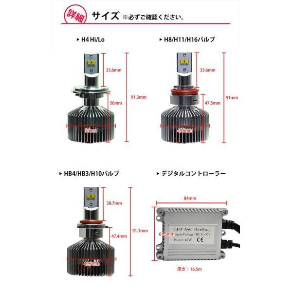 HIDより明るい LED ヘッドライト フォグランプ 9000lm H4 H8 H11 H16 HB4 HB3 送料無料 動画有り|parts-com|06
