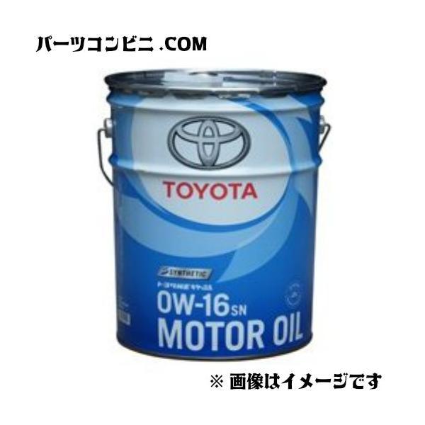 TOYOTA(トヨタ)/キャッスル エンジンオイル SN 0W-16 20L 08880-12103 /アクア専用オイル|parts-conveni