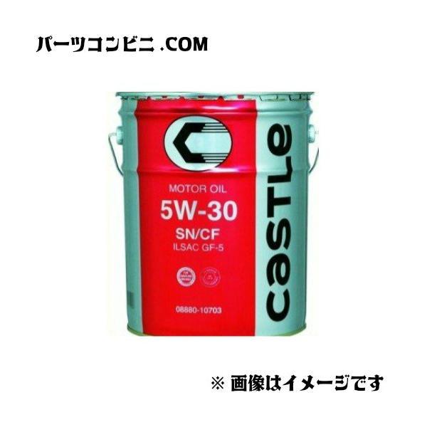 TOYOTA(トヨタ)/エンジンオイル 20リットル キャッスル castle SN GF-5 5W-30 20L 08880-10703|parts-conveni