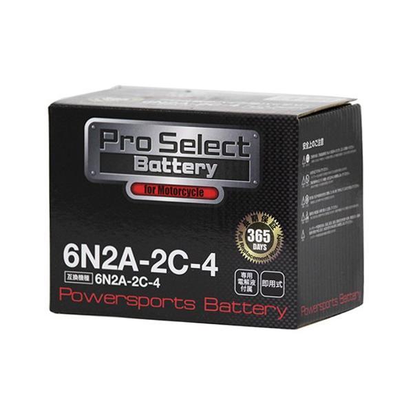 在庫30以上 【液別開放型タイプ】6N2A-2C-4|parts-department