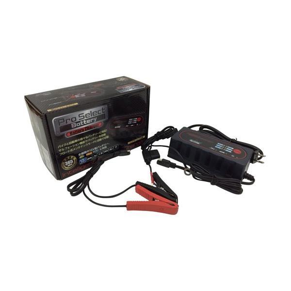 在庫10以上 Pro Select Battery(プロセレクトバッテリー) BC020 インテリジェントバッテリーチャージャー|parts-department