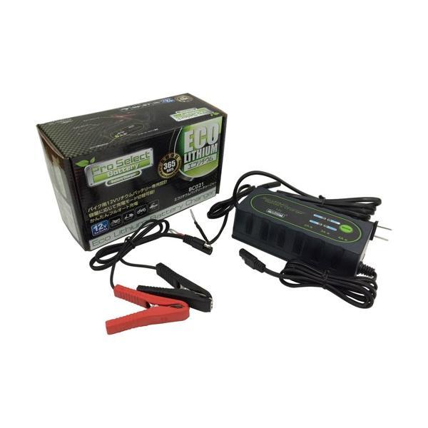 在庫30以上 Pro Select Battery(プロセレクトバッテリー) BC021 エコリチウムバッテリーチャージャー|parts-department