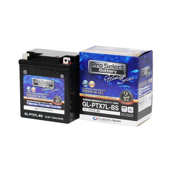 在庫30以上 Pro Select Battery(プロセレクトバッテリー) PSB106 【1個売り】GL-PTX7L-BS (YTX7L-BS 互換)(ジェルタイプ 液入充電済)|parts-department|02