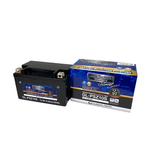 在庫30以上 Pro Select Battery(プロセレクトバッテリー) PSB113 GL-PSZ10S (YTZ10S 互換)(ジェルタイプ 液入り充電済み)|parts-department