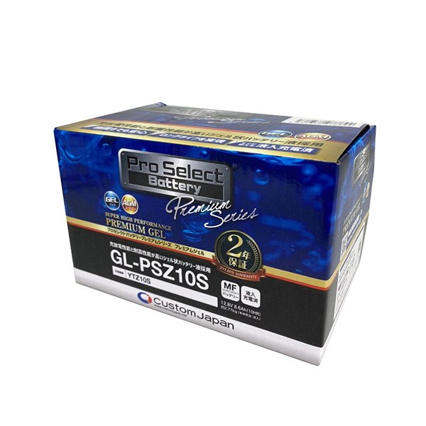 在庫30以上 Pro Select Battery(プロセレクトバッテリー) PSB113 GL-PSZ10S (YTZ10S 互換)(ジェルタイプ 液入り充電済み)|parts-department|02