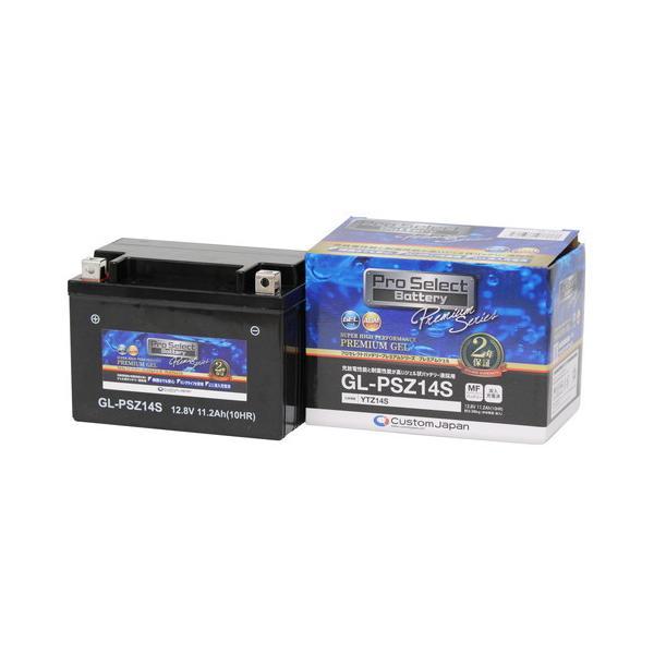 在庫30以上 Pro Select Battery(プロセレクトバッテリー) PSB115 GL-PSZ14S (YTZ14S 互換)(ジェルタイプ 液入り充電済み)|parts-department|02